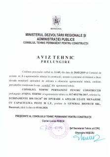 AVIZ_1-1.png